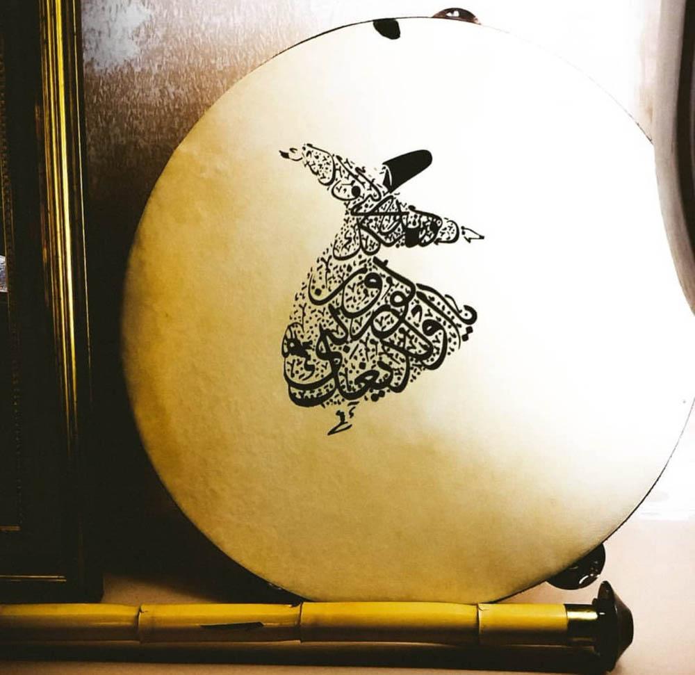 Milli Piyango Oynamak Haram Mi